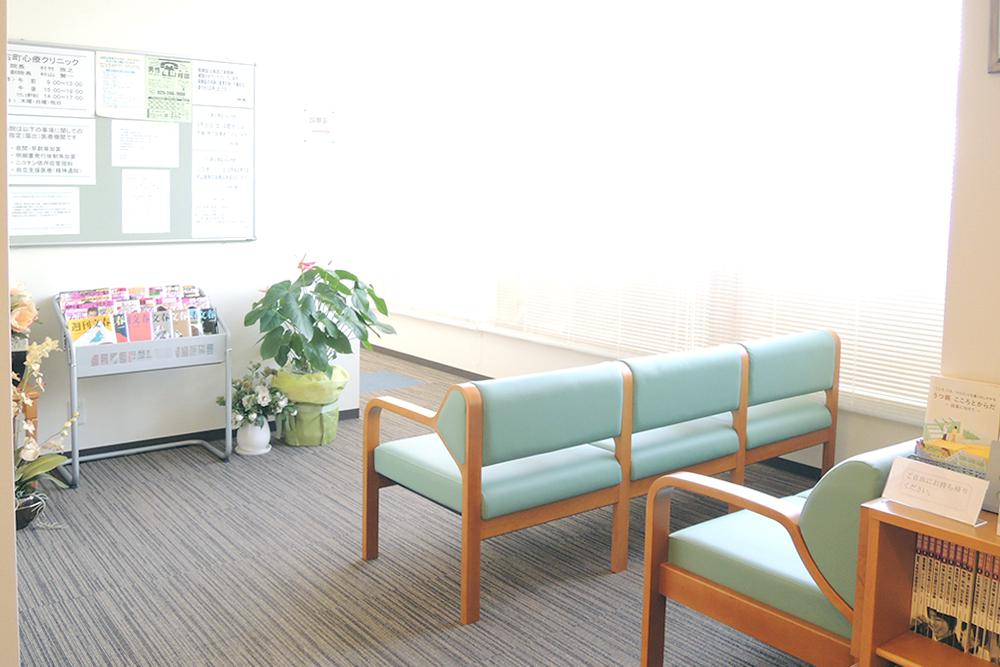 新潟市古町心療クリニック不安、抑うつや不眠の改善